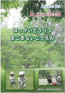 map-hyousi