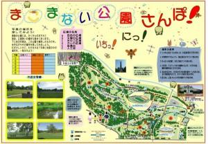 map-koen
